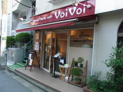 restaurant_sancha_voivoi