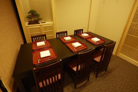 銀座 ディナー 和食 和久多 店 個室