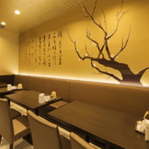 梅蘭御茶ノ水ワテラス店 ランチ おすすめ 中華