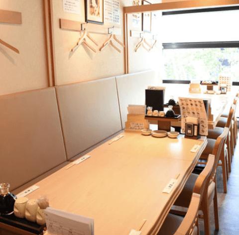 すし屋 銀蔵淡路町ワテラス店 御茶ノ水 ワテラス レストラン おすすめ 和食