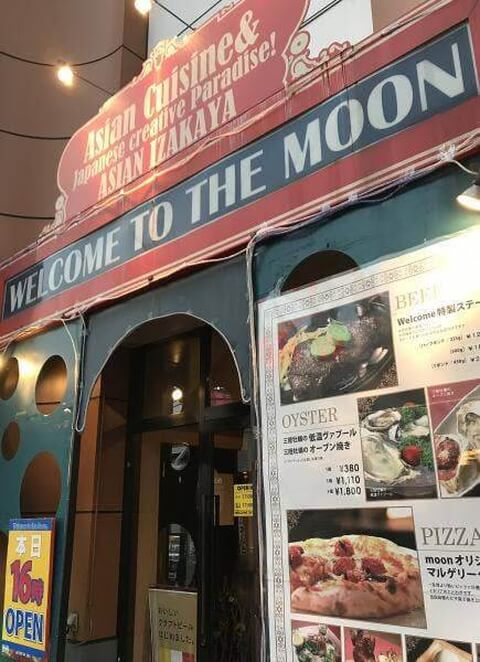 WELCOME TO THE MOON 仙台 居酒屋