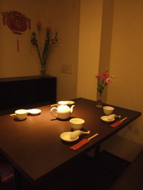 新宿 ディナー 西門食房 個室