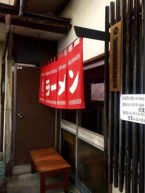 吉野家食堂の外観画像
