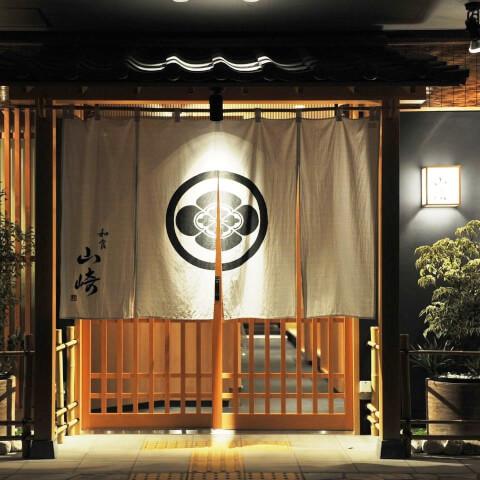 山崎の外観画像