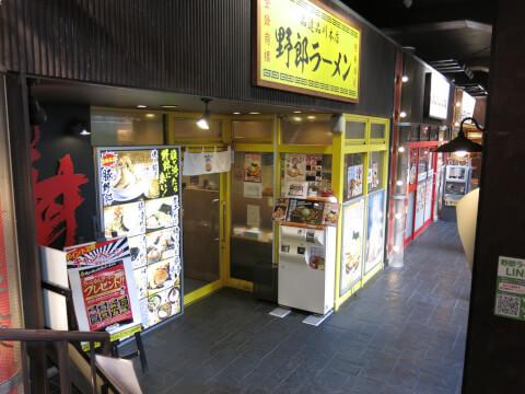 shinagawa-lunch-yaroramen