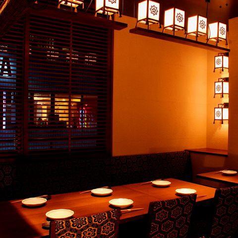 横浜 居酒屋 わらやき屋 個室
