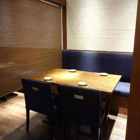 横浜 居酒屋 北海道 個室