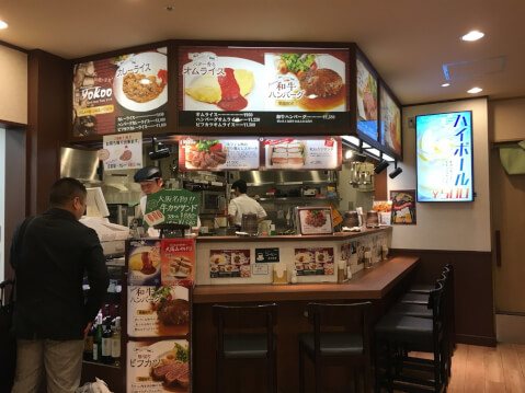レストランヨコオ