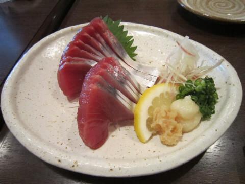 yoshimoto2