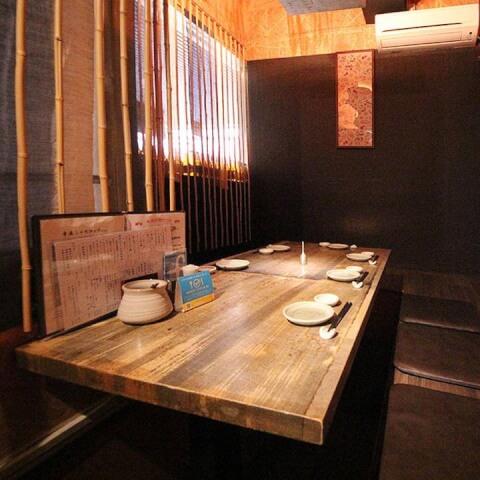 遊家 溝口駅前すずらん通り店 居酒屋 おすすめ 和食 個室 肉 安い