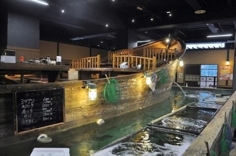 釣船茶屋ざうお 新宿店 女子会 レストラン おすすめ