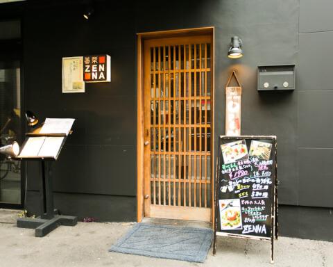 善菜_恵比寿_鶏と鮮魚の店