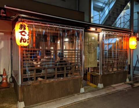 おでん屋 ずぶ六 六本木 居酒屋 和食 安い コスパ 海鮮 魚介 個室