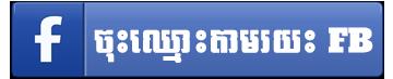 Facebook register