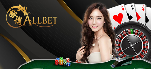 All Bet Casino