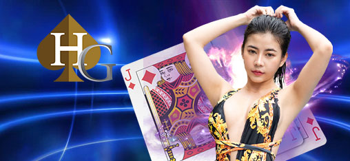 hg_casino