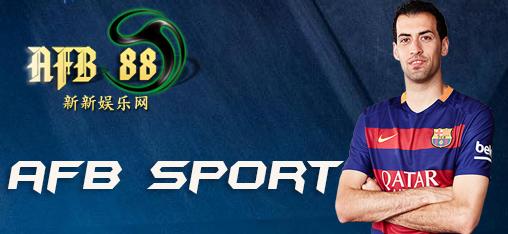 afb sports