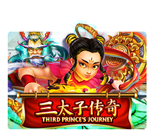 Third Prince s Journey