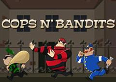 警察与土匪