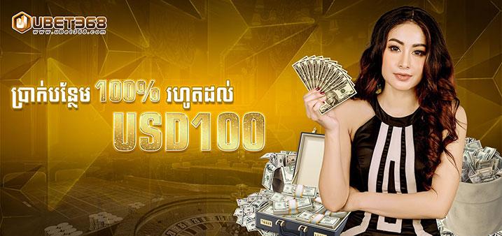casino_100-ca.jpg