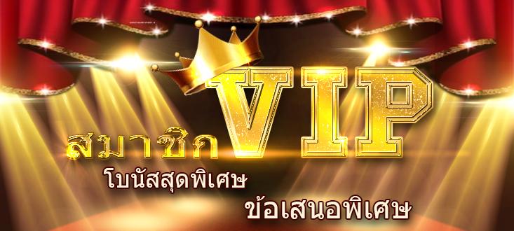 ubet368 VIP