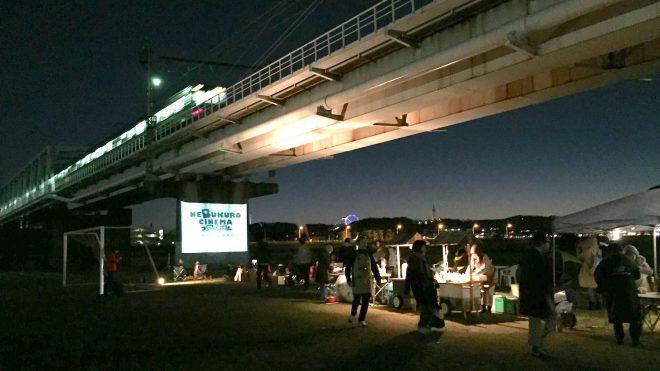 橋脚と河川敷のリノベーション「ねぶくろシネマ」の魅力とは?