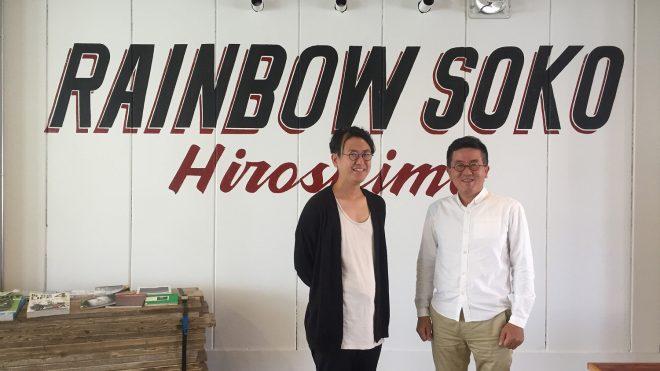 【インタビュー】WOODPRO 中本敬章さん・レインボー倉庫広島ヤスムラミチヨシさん 前編 | 「杉」がある豊かな暮らし、そんな未来を目指して