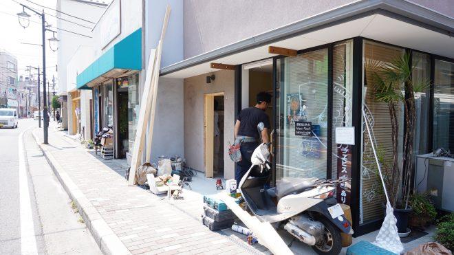 商店街に点在する空き家を次々に働く場所へ。