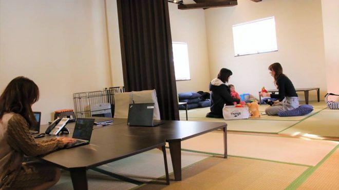 空き家を活用したサテライトオフィスで働き方改革 ママの就労支援+クリエイター育成