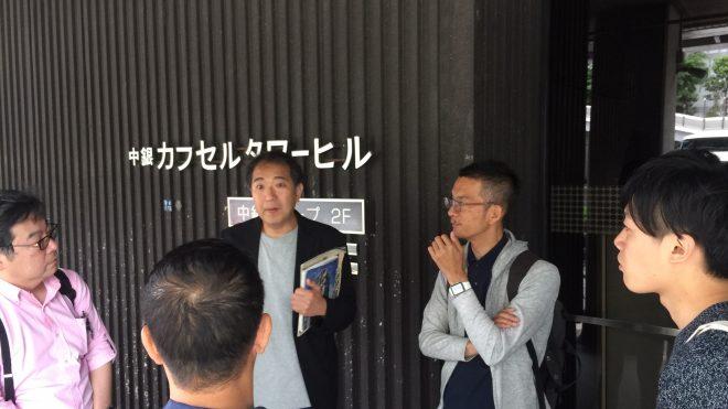 <東京>カプセル保存再生ファンド 投資家イベントを開催しました![開催レポート]