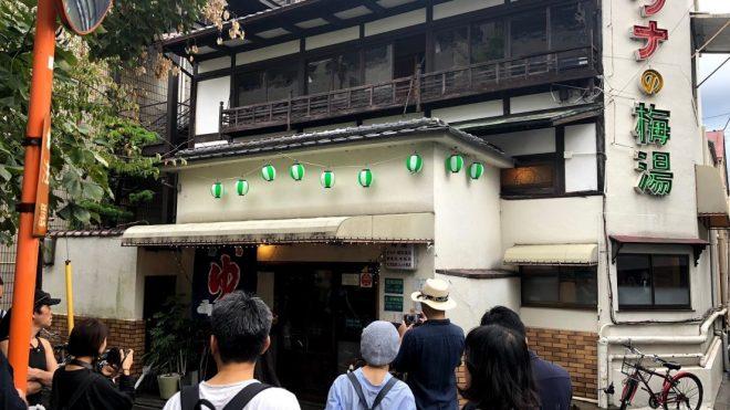 <京都>五條楽園のお茶屋さんをCo Livingに~vol.02[開催レポート]