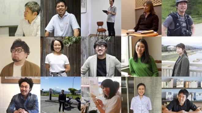 <京都>京町家を食べて・泊まって・働くコリビング施設に!UNKNOWN KYOTOプロジェクト多様なメンバー紹介