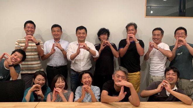 あなたも空きP!「空き家再生プロデューサー育成プログラムin鎌倉」に参加したのはこんな方々