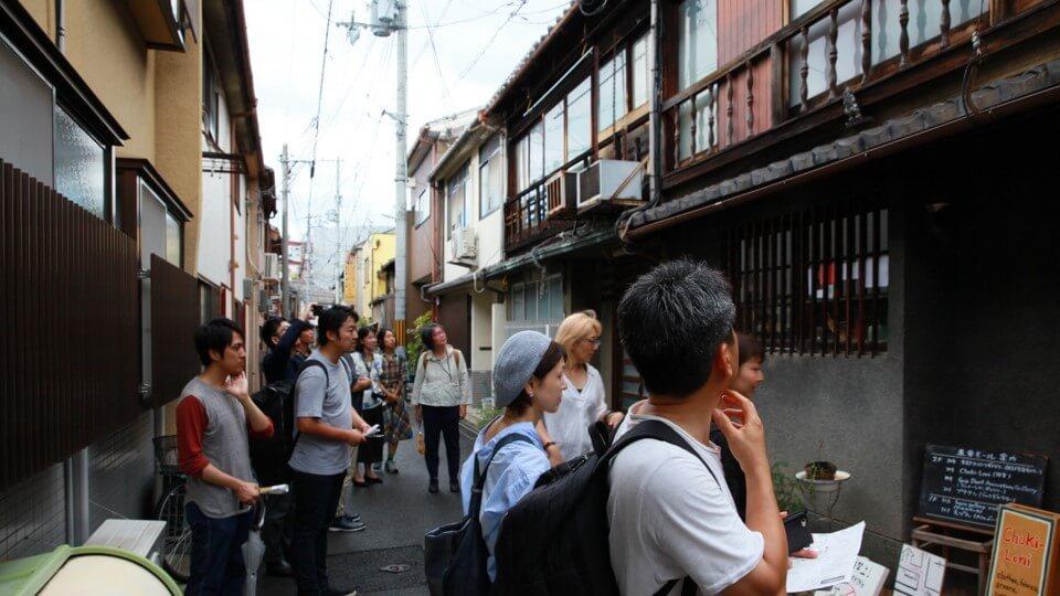 京都の知られざるローカルと 仲間との出会い