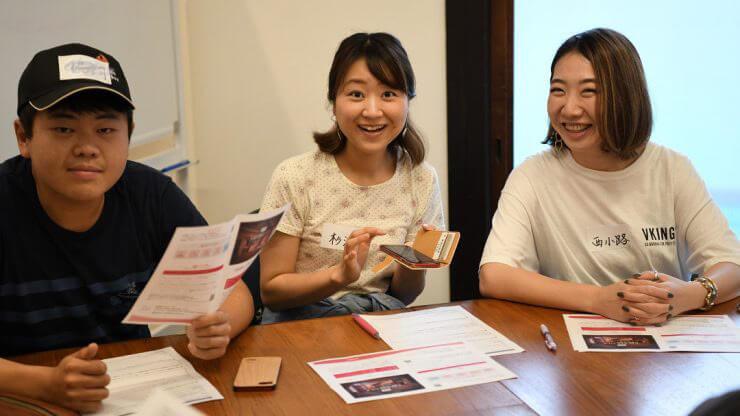 「このメンバーだから参加したいと思った」 ~一緒に育てる投資のカタチ~ 前編 投資家インタビュー vol.1 西小路瑶子さん