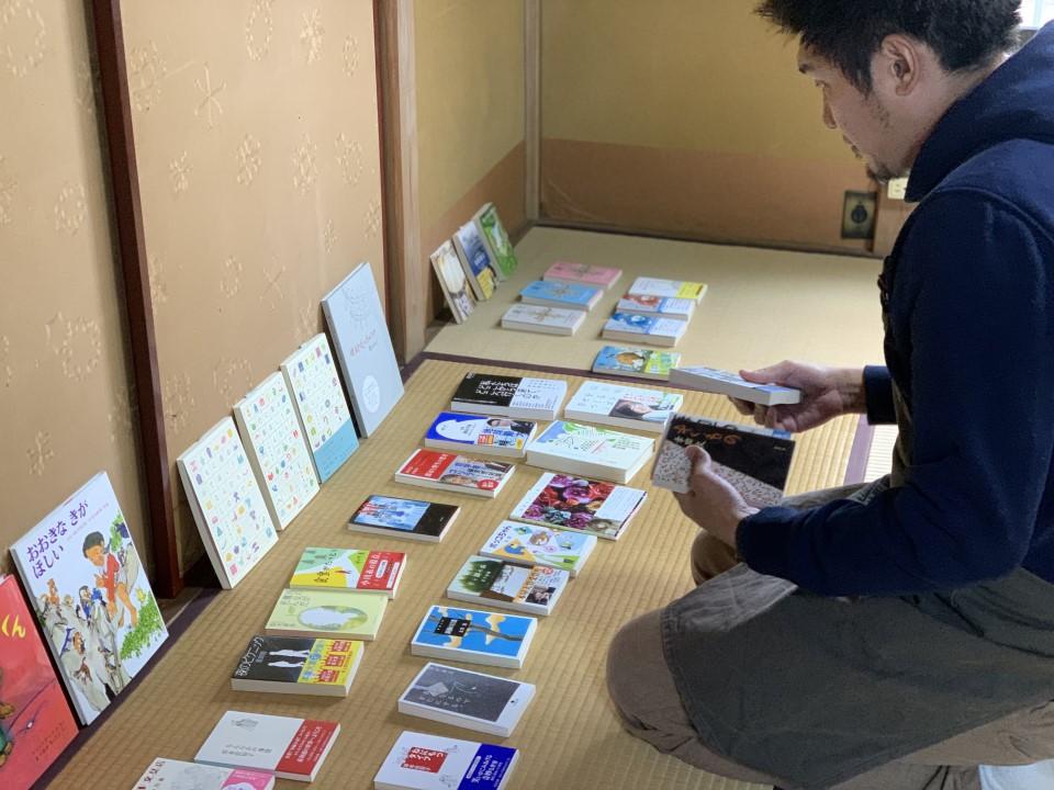 宿づくりvol.3 選書のプロと本の世界に浸る。平屋で過ごす、読書の秋。開催レポート!