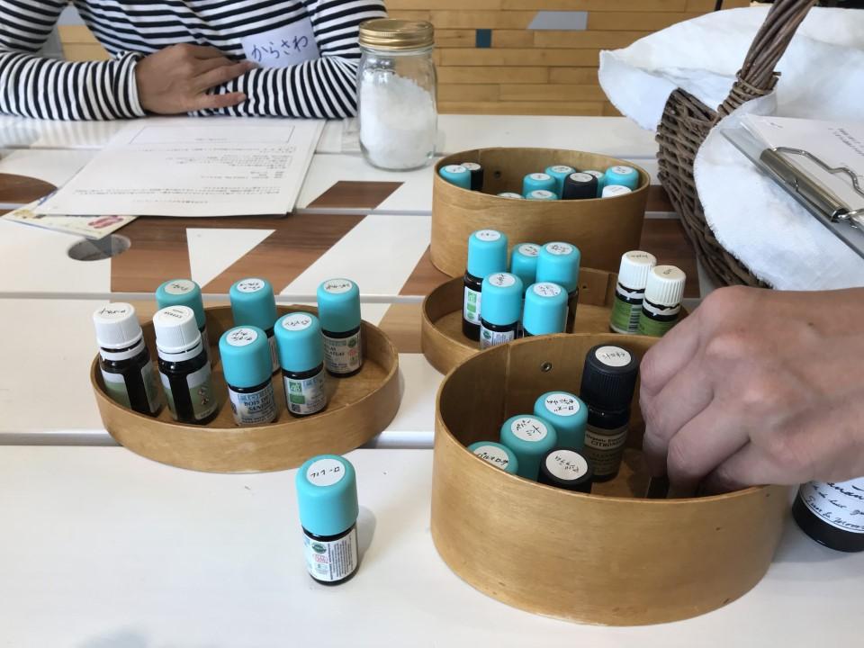 約30種類のアロマから好きな香りを自由に選択