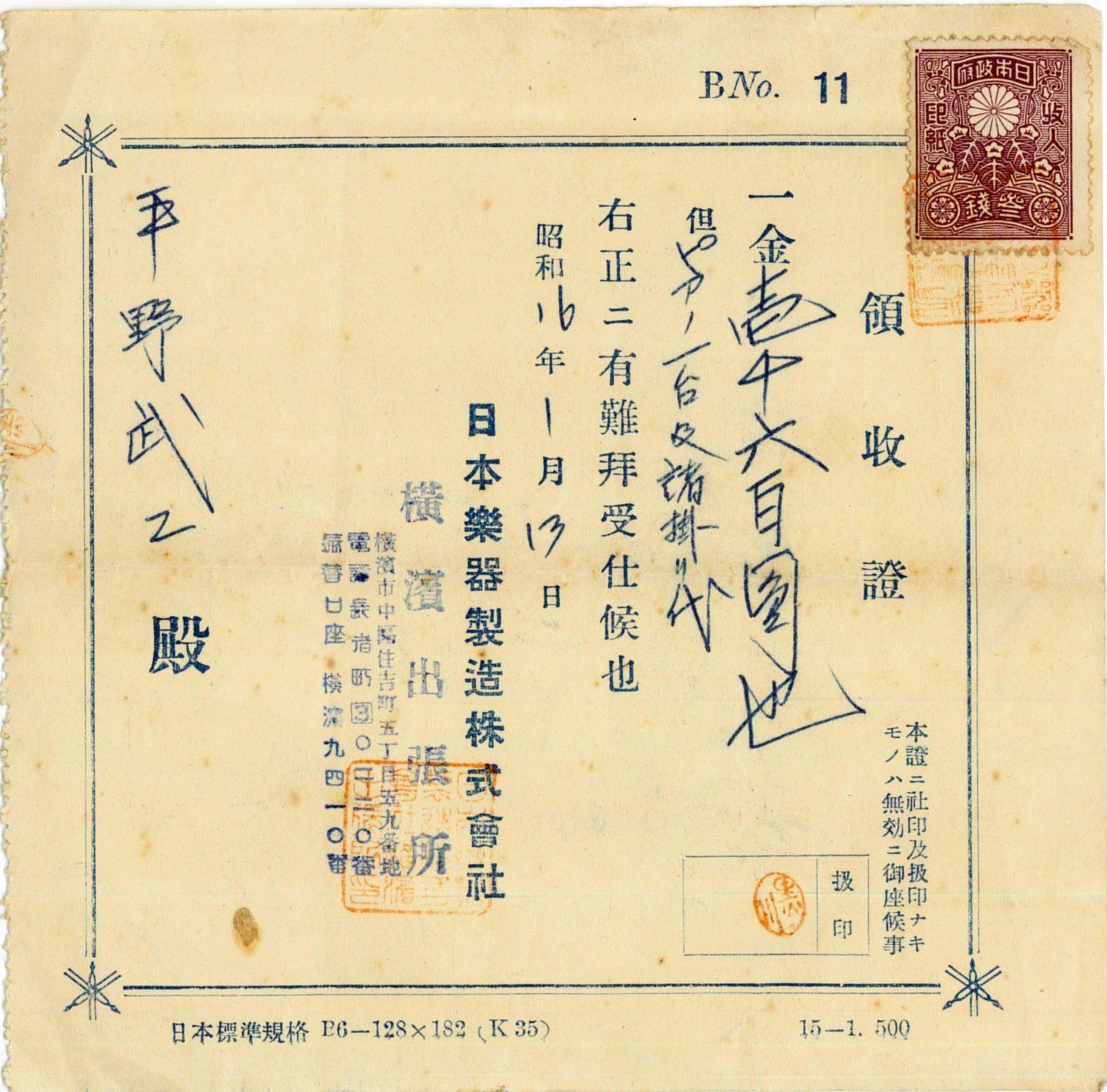 「平野邸 Hayama」が、葉山の歴史を継いでいきます。オーナーYakkoの葉山暮らし回想記Vol.3