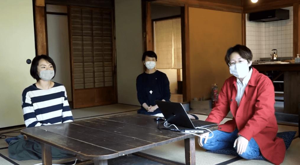 古民家再生 LIVE! 平野邸バーチャル見学会を開催しました!