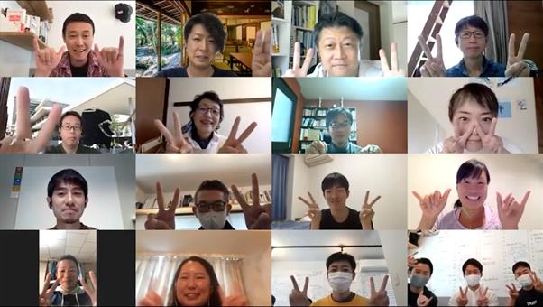 次世代まちづくりスクール「福田和則 研究室」スタート