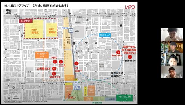 京都で。ニセコで。新しいまちづくりプロジェクト続々! 「福田和則 研究室」レポート(5)