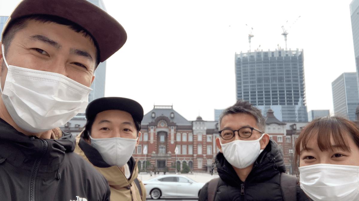 東京から自転車1.5時間で着ける場所
