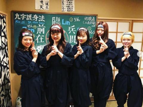北海道 札幌市 【民泊】日本文化体験・忍者修行体験ツアーと民泊プラン(日本語・英語対応)