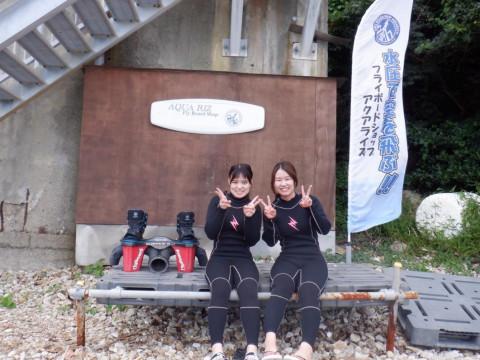 兵庫県 たつの市  【フライボード体験 】 初心者歓迎! 講習付きだから安心♪ 水圧で空を飛ぶ感動的な体験!