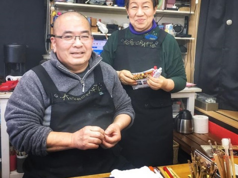 東京都 杉並区 【金・土・日開催】 日本の伝統を体験しよう!金継ぎ体験