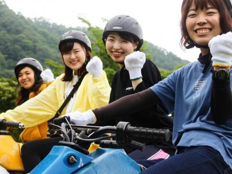 岐阜県 揖斐高原 【バギー体験】初心者大歓迎・中学生OK!・大きなゲレンデを仲間・家族と楽しく疾走!