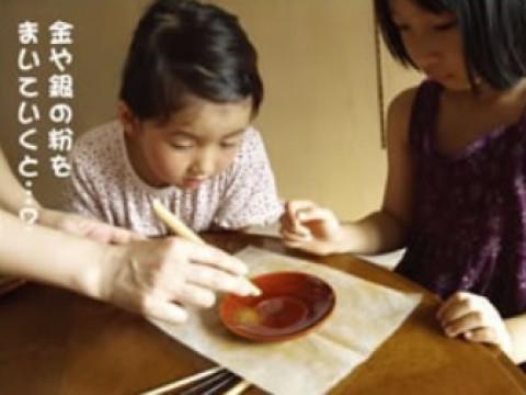 東京都 品川区 【品川蒔絵(まきえ)体験】 江戸時代から続く宿場町で伝統工芸を体感! 世界にひとつだけの漆の器を作る!