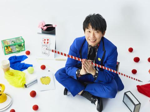 【オンライン体験】オンライン飲み会を盛り上げる!テーブルマジックショー !