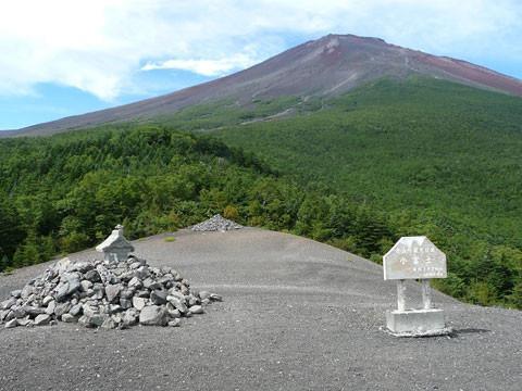 静岡県 小山町 日本版グランドキャニオンと小富士火山 Dコース☆