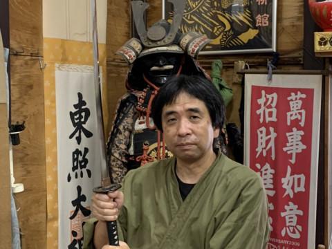 東京都 練馬区 【鎧着用で 鎧剣術体験 】 武道の道場で本物の鎧を着用して剣術を体験してみよう☆